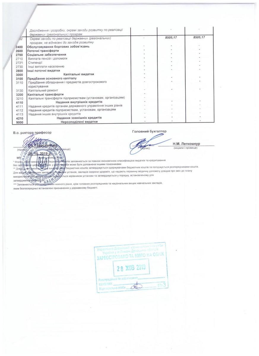 d 45str2