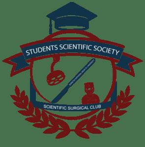 Студентський, науковий, гурток, Хірургії, днму