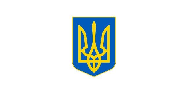 Державний, Герб, України