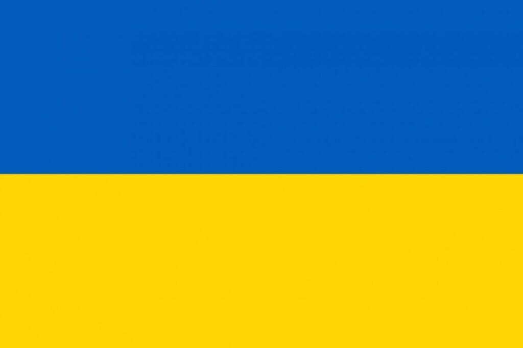 Державний, Прапор, України