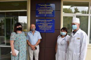 Під час робочої зустрічі на клінічній кафедрі педіатрії, неонатології та дитячих інфекцій (обласна клінічна дитяча лікарня Кіровоградської обласної ради)