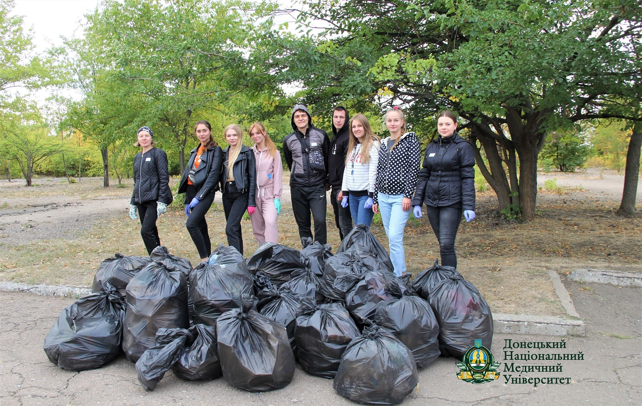 «World Cleanup Day» 2020 Доннму