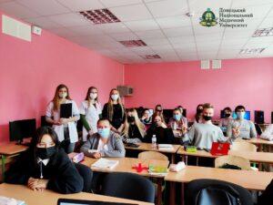 Лекцiя за темою «Раціональне харчування як основа здоров'я» від студентів ДНМУ