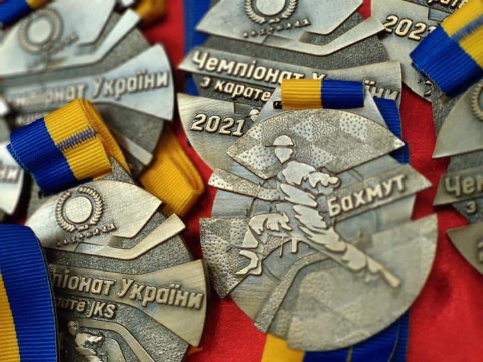 23-25 травня у м.Бахмут проходив чемпіонат України по каратеJKS. 300 учасників змагались за звання кращих спортсменів України.
