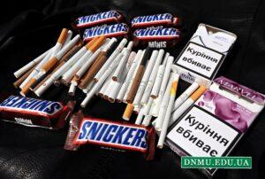 """Акція - """"Цигарку на цукерку"""""""