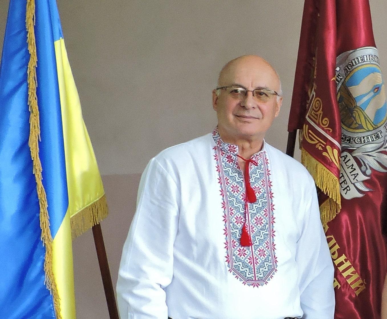 Герасименко Олександр Іванович