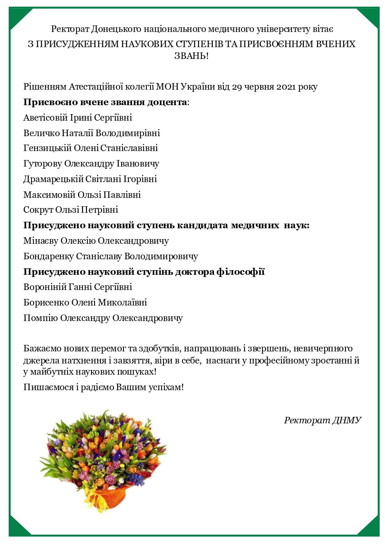 publykaczyya3 page 0001